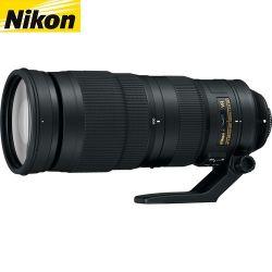 Lente Nikon 200-500mm f/5.6 E ED VR