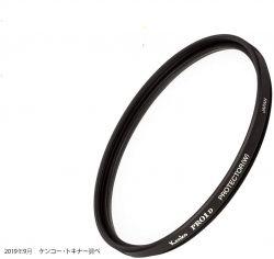 Filtro Kenko 67mm UV Pro 1D